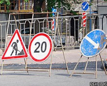 ГАТИ Петербурга сообщает об ограничении движения